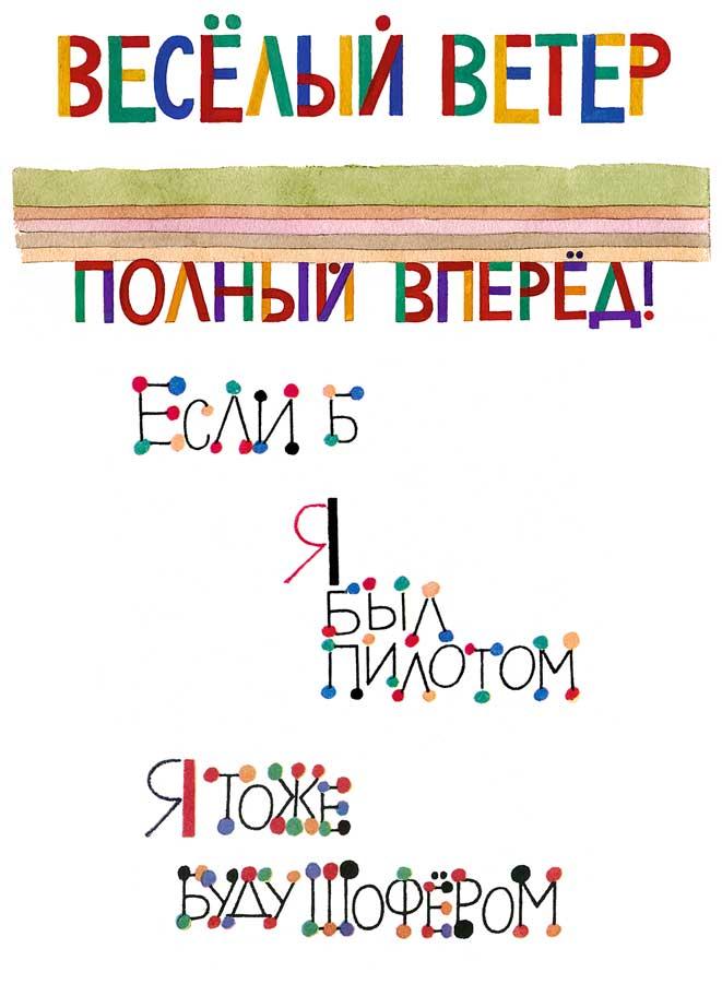 Мошковская Э. Винокур В.